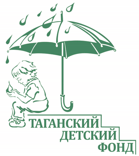 Taganka Children's Fund